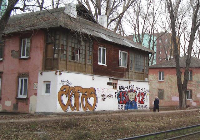г. Самара, ул. Советская