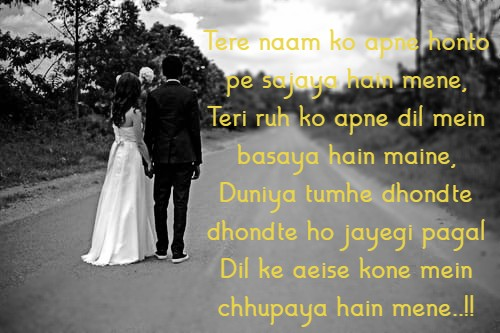 emotional shayari download