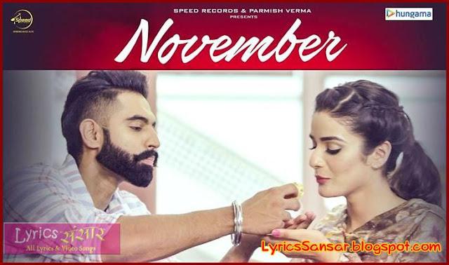 November : Akaal | Desi Routz
