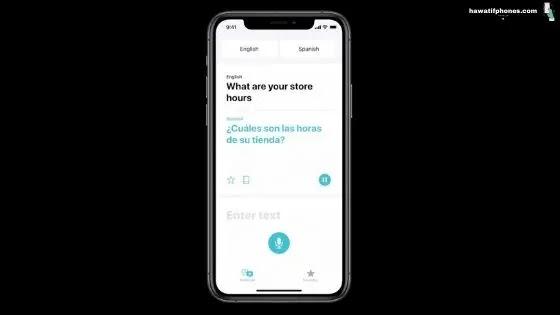 iOS 14: التنزيل والميزات الجديدة