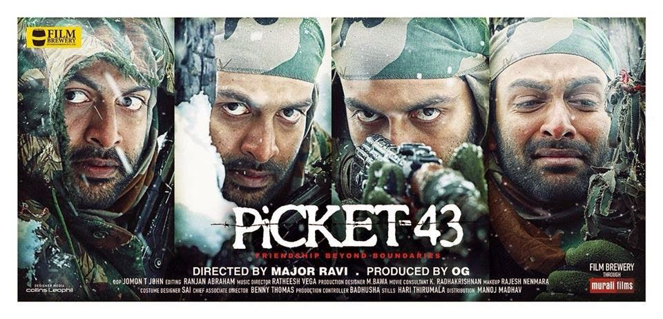 'Picket 43' movie trailer