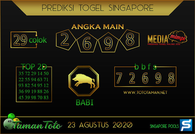 Prediksi Togel SINGAPORE TAMAN TOTO 23 AGUSTUS 2020