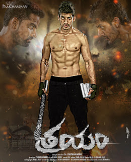 Trayam Movie First Look Posters