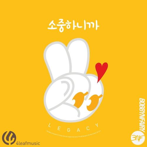 Legacy – 소중하니까 – Single