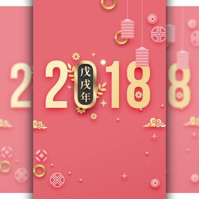 Chinese New Year 2018 Year of the Dog poster Free PSD
