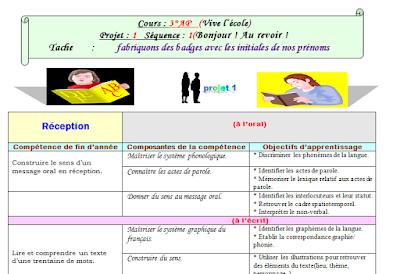 projet 1 séquence 1 français 3ap word