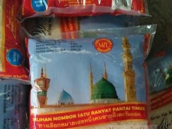 💰 MINIMUN ORDER BERAS CAP MASJID AL-NABAWI (5KG) 350PCS : RM 13.80PCS