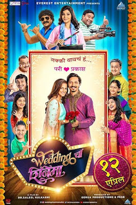 Wedding Cha Shinema 2019 Marathi 720p WEBRip 990mb