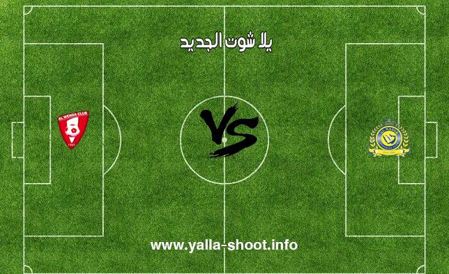 الوحدة يتخطى النصر بهدف مقابل لاشيء في دوري المحترفين السعودي