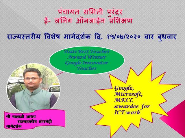 Balaji Jadhav