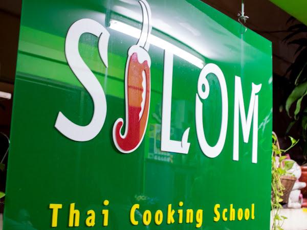 [BANGKOK] Silom Thai Cooking School @ Thailand