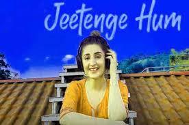 Jeetenge Hum Lyrics in English :- Dhvani Bhanushali