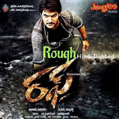 Rough 2016 Hindi Dubbed DTHRip 350MB