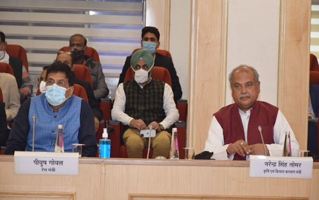 farmer protest against farm bill 2020 | दिल्ली में किसानों और सरकार के बीच में बातचीत का चौथा दौर शुरू