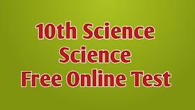 10th Science Unit 2 Online Test