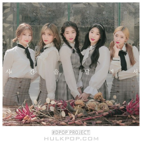 DPOP Friends – DPOP STUDIO PROJECT Vol. 2 – Single