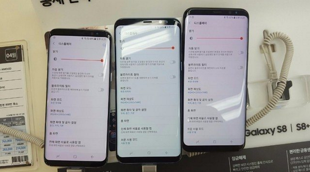 How To Fix Samsung Galaxy S8 Red Tint Issue?