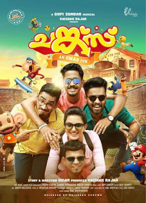 Chunkzz 2017 Malayalam 480p DVDRip 400MB With Bangla Subtitle