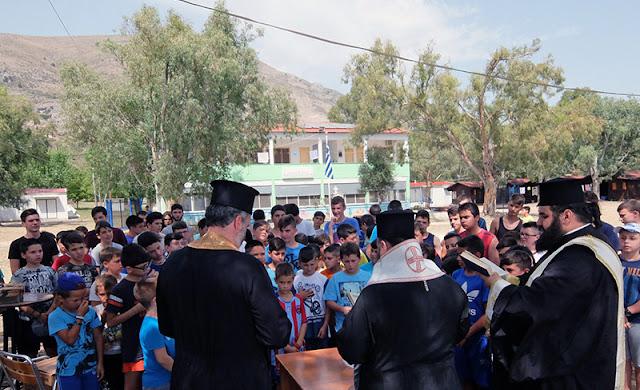Θεσπρωτία: Ολοκληρώθηκε η κατασκήνωση παιδιών στη Σαγιάδα Θεσπρωτίας της Μητρόπολης Ιωαννίνων