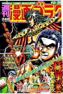 Manga Goraku 2016-10-28 (週刊漫画ゴラク 2016年10月28日号)