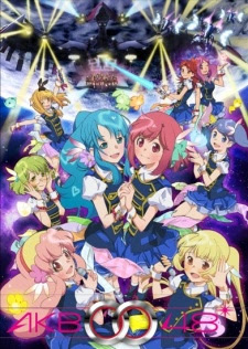 Download AKB0048:Next Stage S2 Subtitle Indonesia Batch Episode 1-13