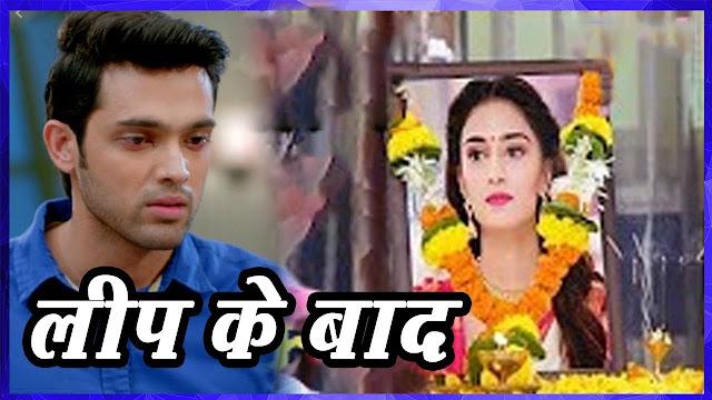 Future Story :  Shocking murder mystery gets Anurag Prerna to part ways in Kasauti Zindagi ki 2
