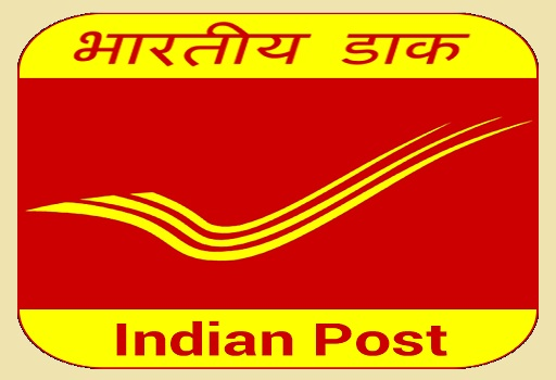 India Postal Circle Recruitment 2018 - 15 Staff Car Driver Posts
