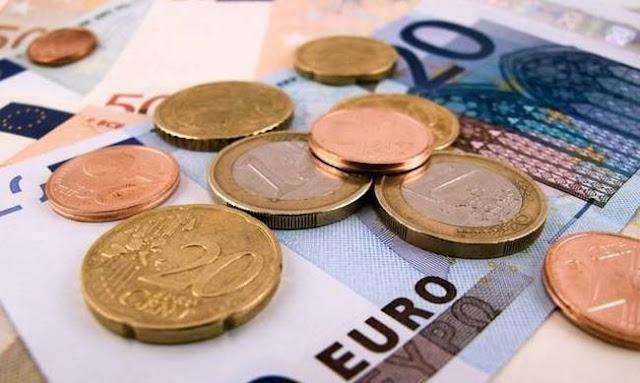 Πότε καταβάλλονται οι συντάξεις Δεκεμβρίου - Αναλυτικά οι ημερομηνίες πληρωμής για όλα τα Ταμεία