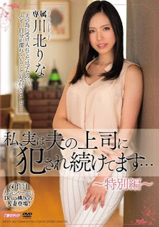 MEYD-342 Actually, My Husband's Boss Continues Being Fucked … Kana Kawakita