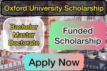 منحة جامعة اكسفورد 2021| Oxford University Scholarship 2021
