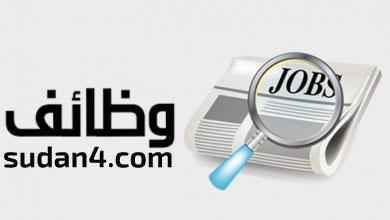 وظائف مدخل خدمة بالبنك السعودي السوداني
