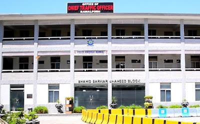 Traffic Police Office Rawalpindi