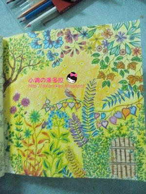 secret garden, 秘密花园