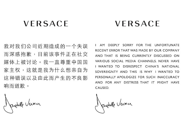 donatella versace apology china