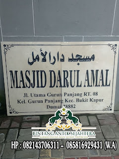 Model Papan Nama Masjid