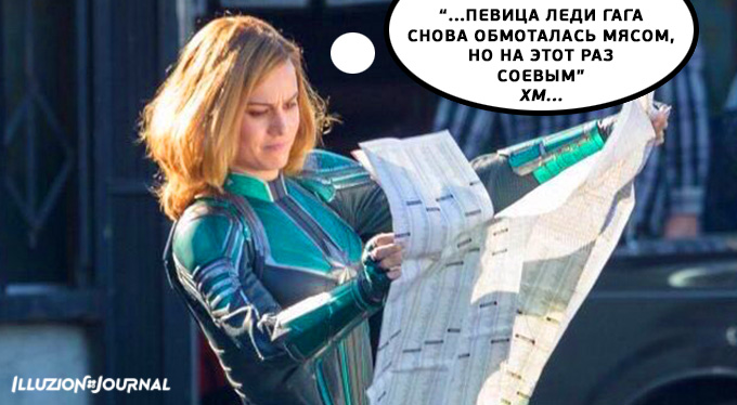 «Капитан Марвел» [Captain Marvel, 2019]