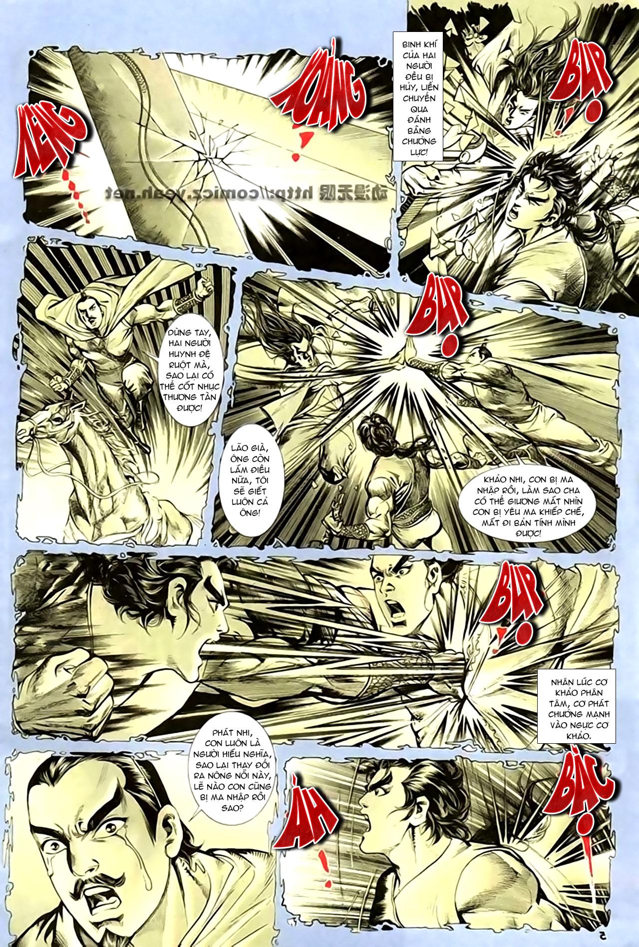 Cơ Phát Khai Chu Bản chapter 136 trang 6