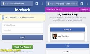 الفيسبوك مجانا في إتصالات المغرب  Free Facebook iam