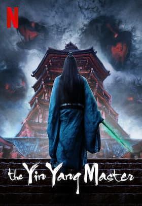 مشاهدة فيلم The Yin Yang Master 2021 مترجم اون لاين