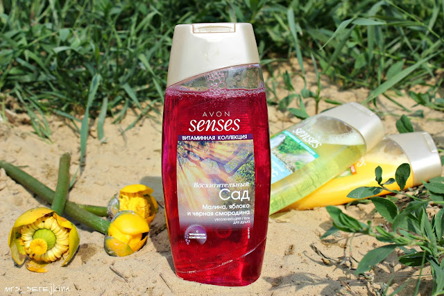 """Увлажняющий гель для душа """"Восхитительный сад"""" с витаминным комплексом."""