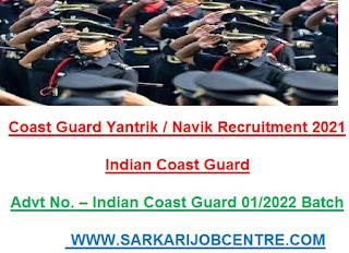 Indian Coast Guard Recruitment 2021 Apply Online