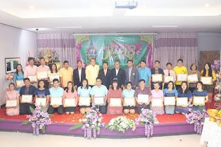 http://watsingschool.ac.th/link/click.php?id=tcd2020