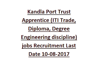 Kandla Port Trust Apprentice (ITI Trade, Diploma, Degree Engineering discipline) jobs Recruitment Last Date 10-08-2017