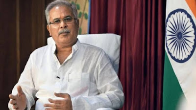Chhattisgarh CM inaugurated 'Jan Choupal' program to hold public meetings