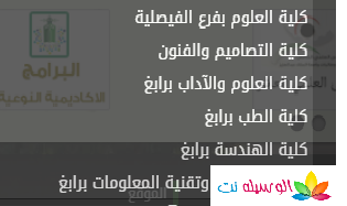 فروع جامعة الملك عبدالعزيز