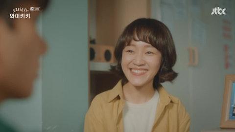 Imagen la-voz-de-tu-amor-oigo-tu-voz-1024-episode-16-season-1.jpg