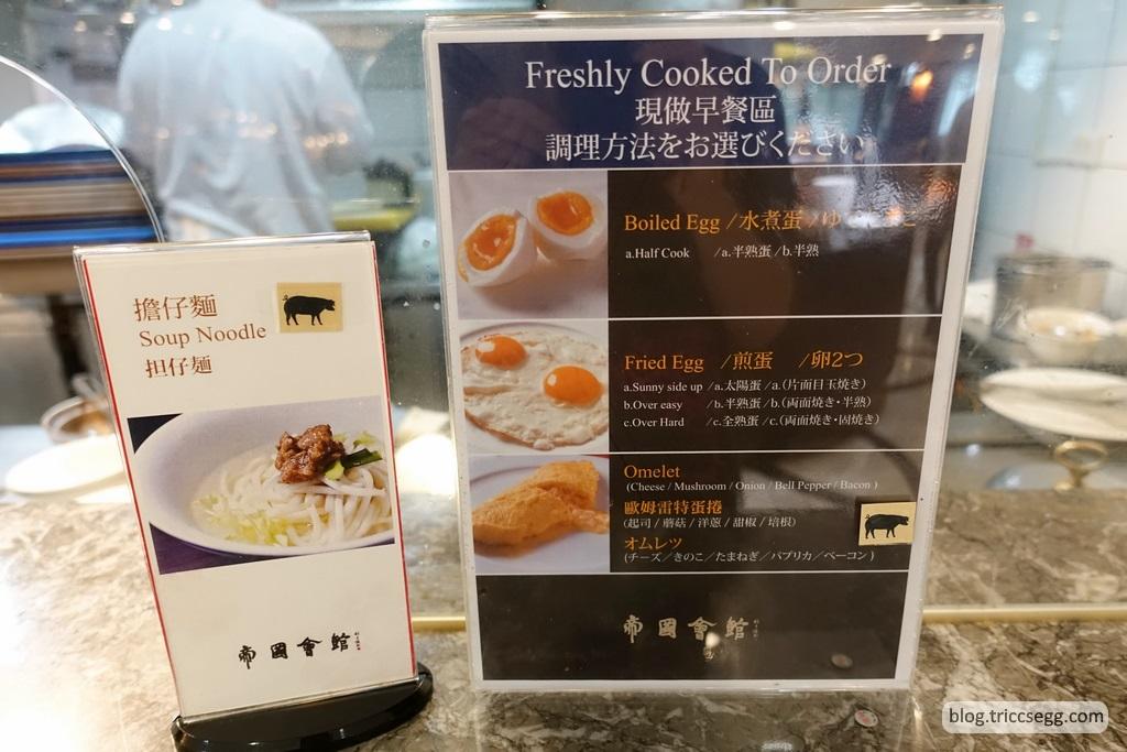 華國大飯店早餐(25).jpg