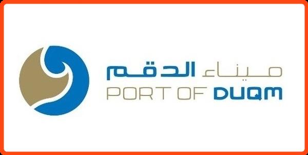 Duqm Smart Office