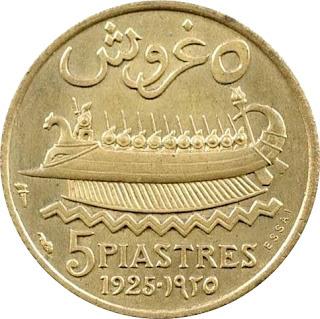 خمس غروش لبنانيه من 350 قم الى 1925 م - دولة لبنان الكبير  G406