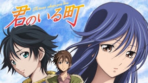 ▷ Kimi no Iru Machi 🥇【Manga - Capítulos 161/161】 PDF Mega ✅